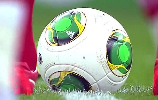 Fußball UEFA U19-EURO in Ungarn: Bulgarien - Deutschland