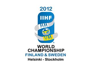 LIVE: Eishockey WM 2012: Italien - Deutschland